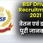 BSF Driver recruitment 2021