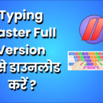 TYPING MASTER CRACKED